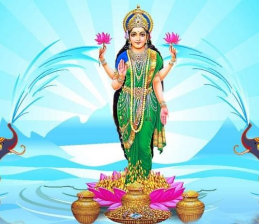 Benefits of Lakshmi Mantra