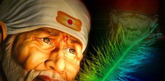 Sai Baba Mantra for Success