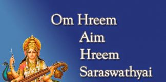 Maa Saraswati Mantra for Exams