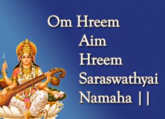 Maa Saraswati Mantra for Education