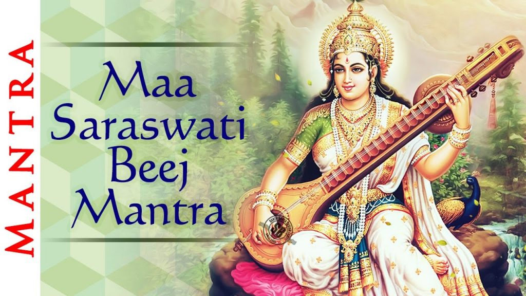 Saraswati Beej Mantra for Study