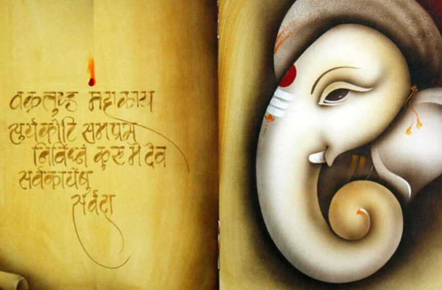 Shree Ganesh Mantra for Success, Job, Money & Removing Financial Obsctacles